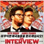 12-19-14 THE INTERVIEW, GRAPHIC2